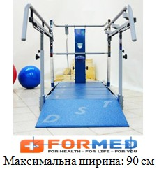 Динамический тренажер лестница-брусья DST 8000 (DPE medical equipment Ltd, Израиль)
